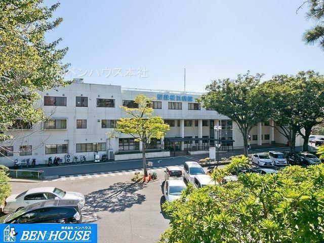 病院 聖隷横浜病院 徒歩12分。