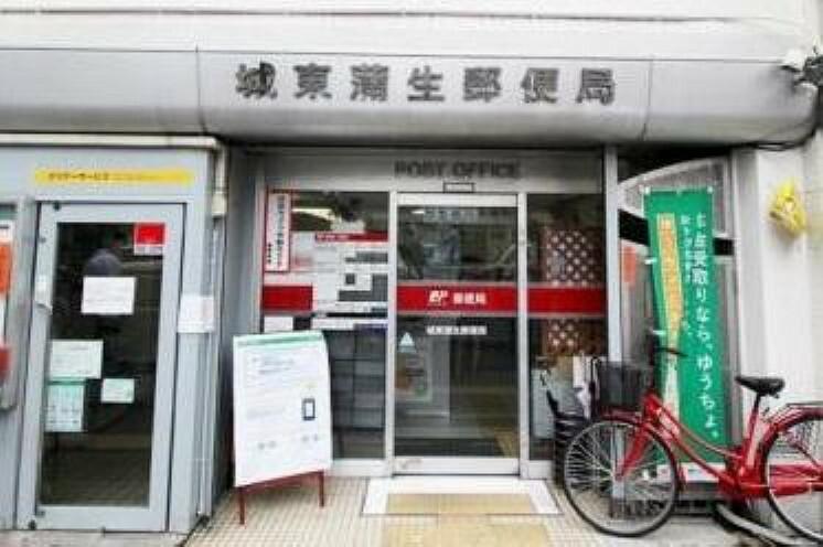 郵便局 城東蒲生郵便局 約400m 徒歩5分