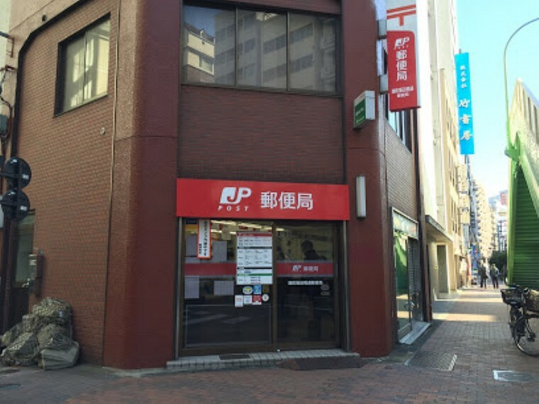 郵便局 【郵便局】麹町飯田橋通郵便局まで113m