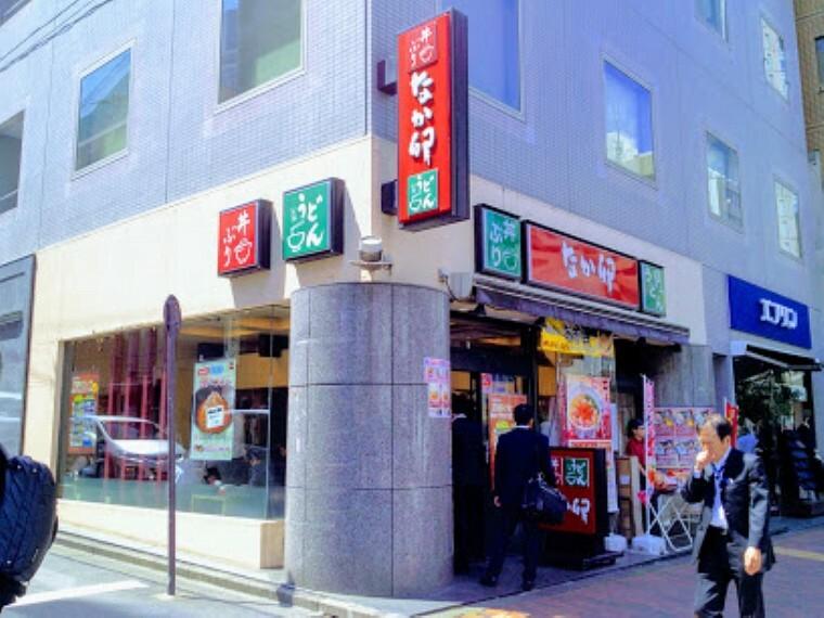 【そば・うどん】なか卯 飯田橋東口店まで160m