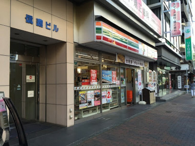 コンビニ 【コンビニエンスストア】セブン-イレブン 飯田橋4丁目店まで165m
