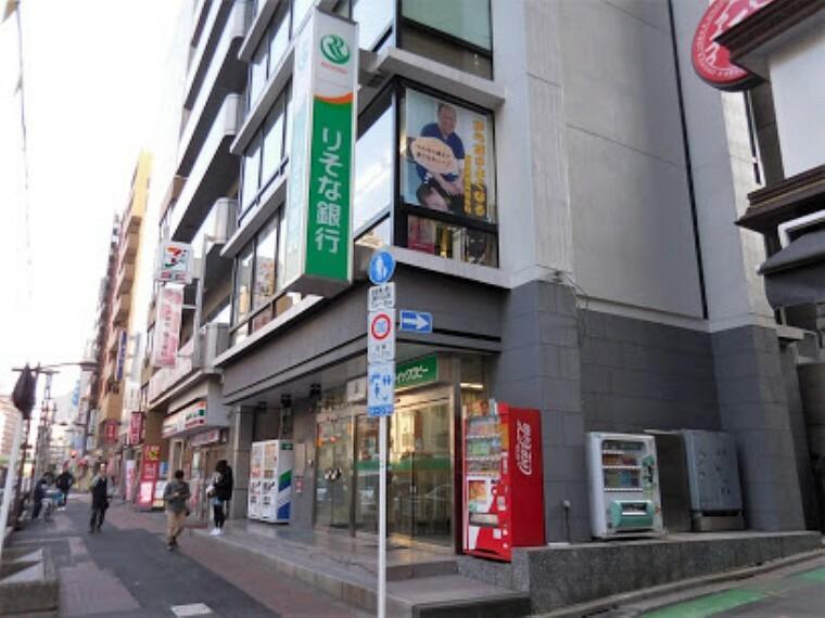 銀行 【銀行】りそな銀行 飯田橋東口出張所まで204m