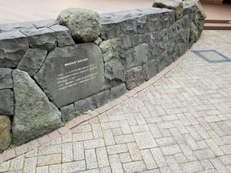 【文化財】讃岐高松藩上屋敷の庭園跡まで334m