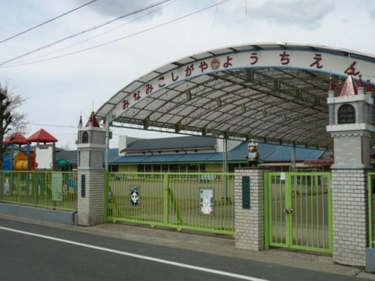 幼稚園・保育園 【幼稚園】南越谷幼稚園まで1000m