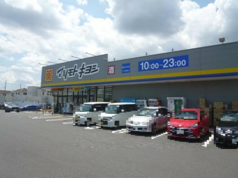 ドラッグストア 【ドラッグストア】ドラッグストア マツモトキヨシ 越谷レイクタウン店まで350m