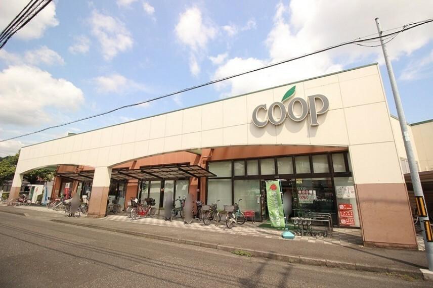 スーパー コープ城北店