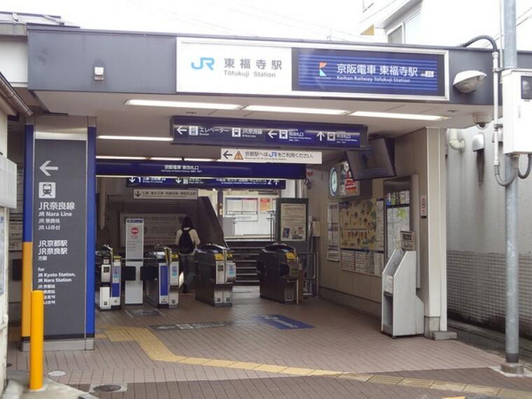 東福寺駅(京阪 京阪本線)(JR 奈良線)