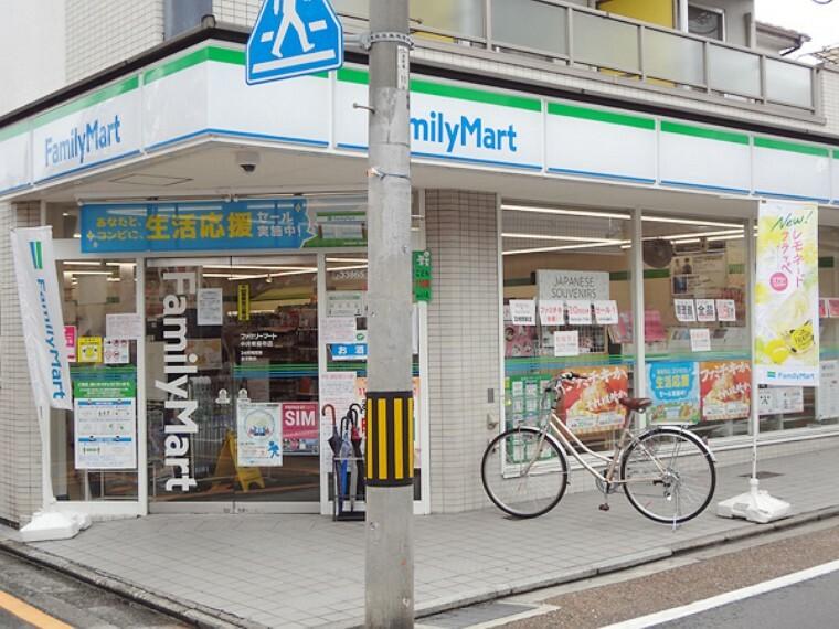 コンビニ ファミリーマート中井東福寺店