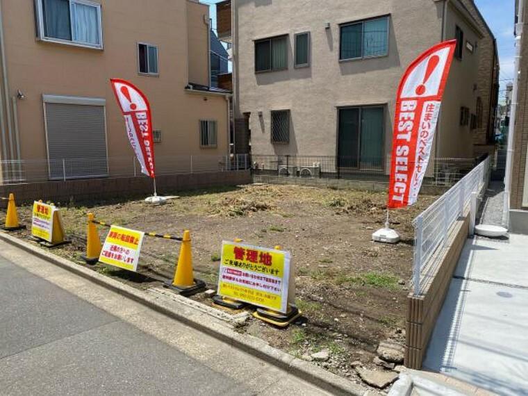 現況外観写真 ■住宅ローンの事ならお任せ下さい■創立1985年の不動産売買専門の不動産会社です。東京・埼玉にて累計販売38,698棟の実績で、住宅ローンにお困りの方でもベストセレクトで解決可能です。