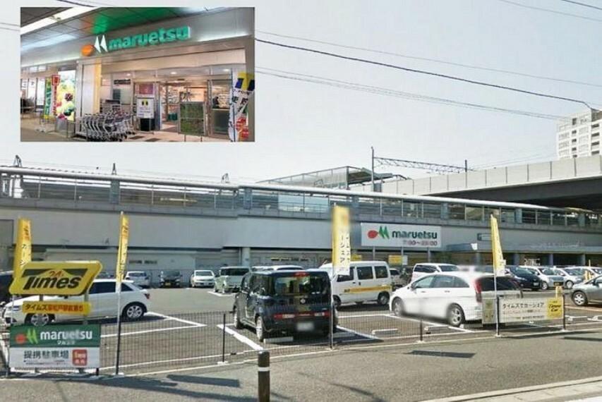 スーパー マルエツ東松戸駅店 徒歩20分。