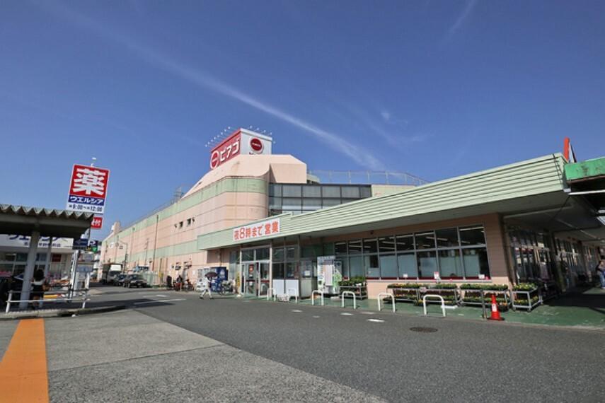 ショッピングセンター 午前9時から午後9時まで営業していますお勤め帰りの方も便利です。