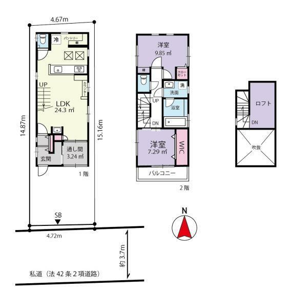 間取り図 6460万円、2LDK、土地面積71.67m2、建物面積67.23m2 2階建て、ロフト付。1階にリビングがあり、2階を寝室や子供部屋に使用できます。