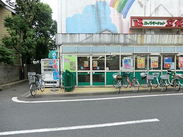 スーパー スーパー  スーパー文化堂阿佐ヶ谷店まで475m