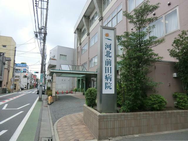 病院 医療法人社団三成会河北前田病院まで628m