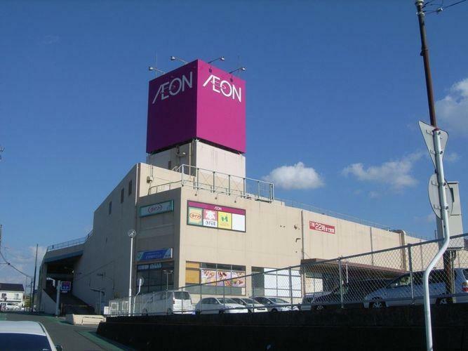 ショッピングセンター イオン長浦店 徒歩31分。
