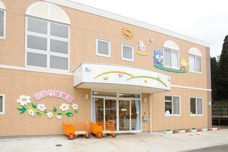 幼稚園・保育園 蔵波台さつき幼稚園 徒歩10分。