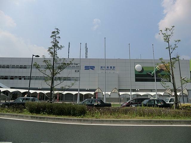 浦和美園駅 バスも利用可能です
