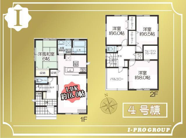 間取り図 全棟車庫並列で3台可能な2階建3~4LDK ゆったり敷地でのんびり暮らしませんか?