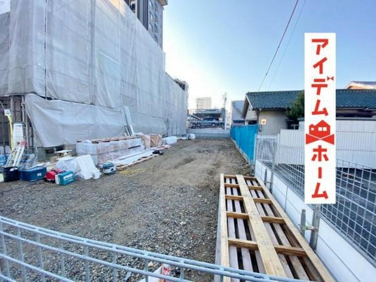アイデムホーム 春日井店