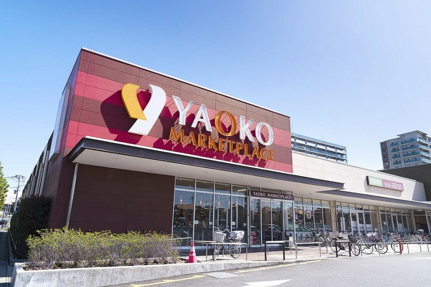 スーパー ヤオコー稲毛海岸店(徒歩3分)朝9時から夜9時45分まで営業