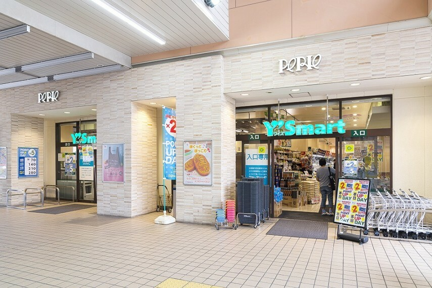 ショッピングセンター ワイズマートペリエ稲毛海岸店(徒歩15分)稲毛海岸駅前すぐ、お仕事帰りの買い物にぴったり