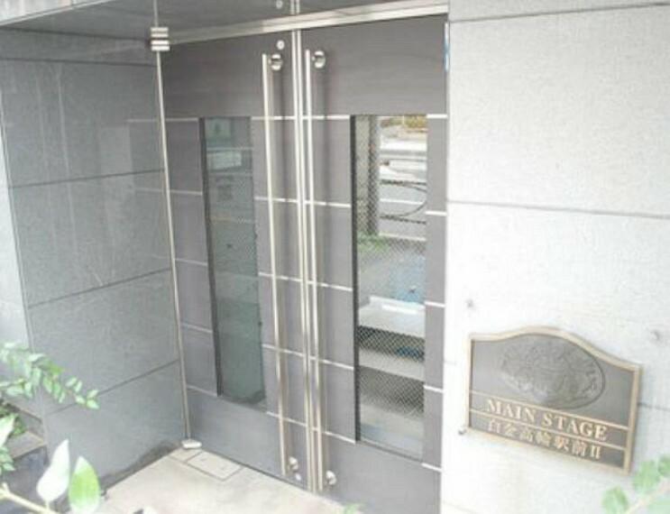 エントランスホール 安心して生活できるマンション設備が整っています