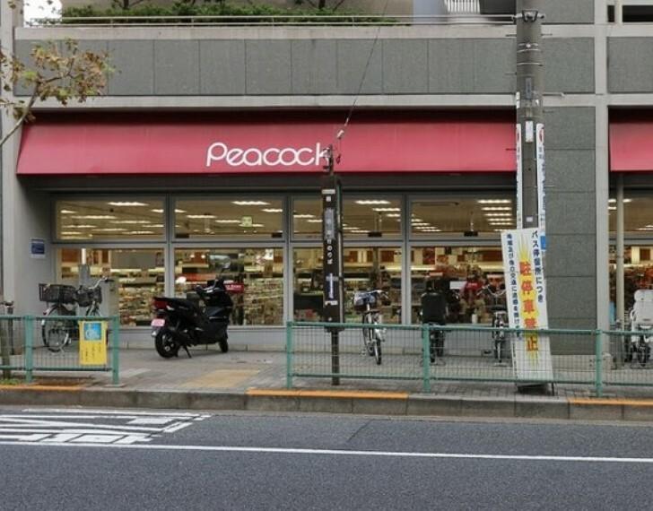 スーパー ピーコックストア 三田伊皿子店