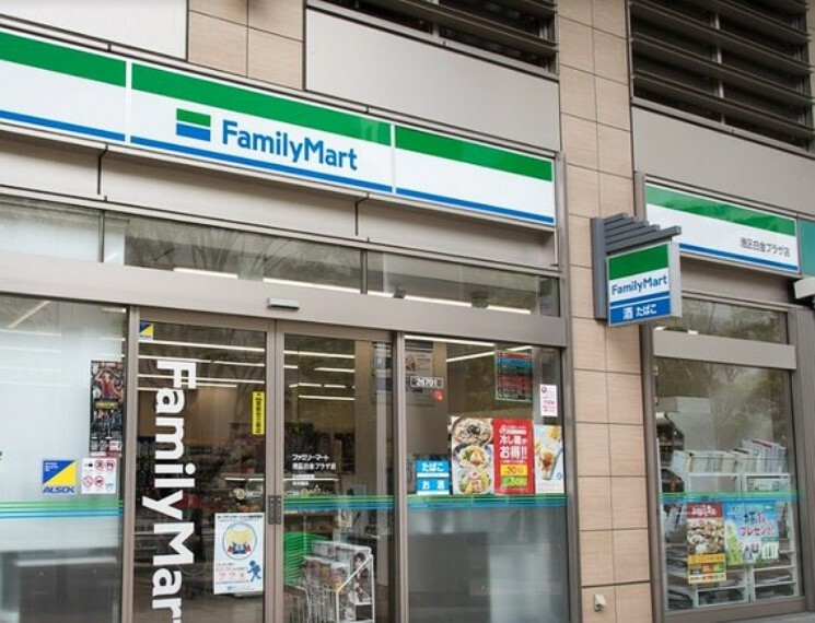 コンビニ ファミリーマート 港区白金プラザ店