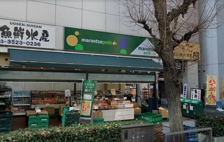 スーパー 24時間営業のスーパーです