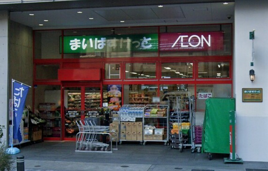 スーパー まいばすけっと新川2丁目店