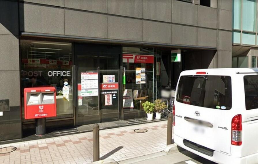 郵便局 日本橋茅場町郵便局