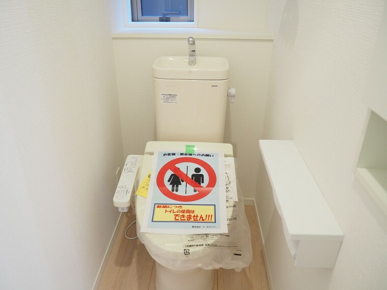 トイレ トイレ  1階2階とも温水洗浄便座  冬でも快適です