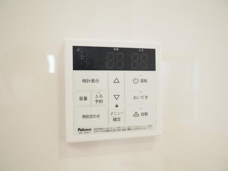 発電・温水設備 オートバスパネル  いつでも適温のお風呂にはいれるのが嬉しいですね  キッチンからの操作もできるので便利です