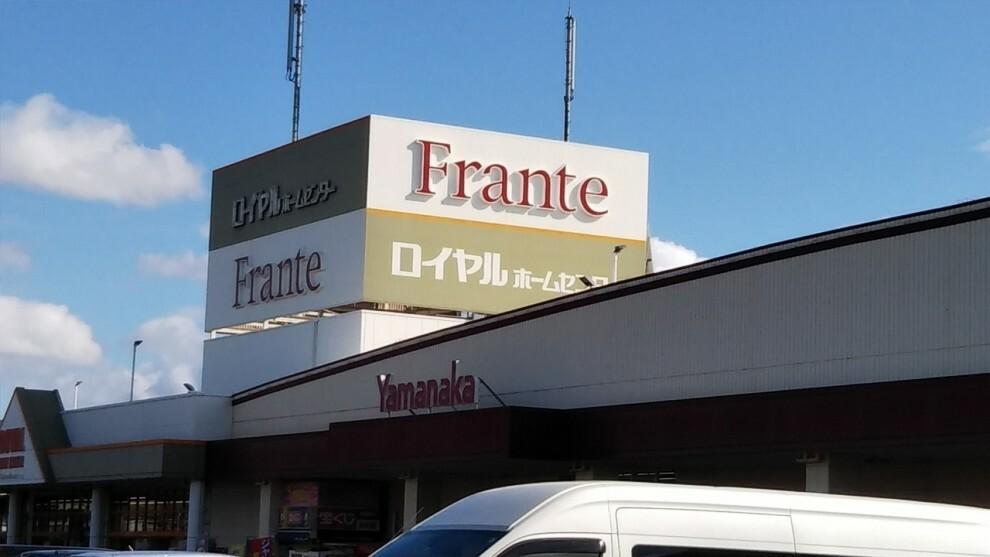 スーパー 西枇フランテ館