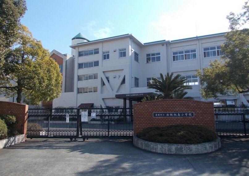 小学校 西枇杷島小学校