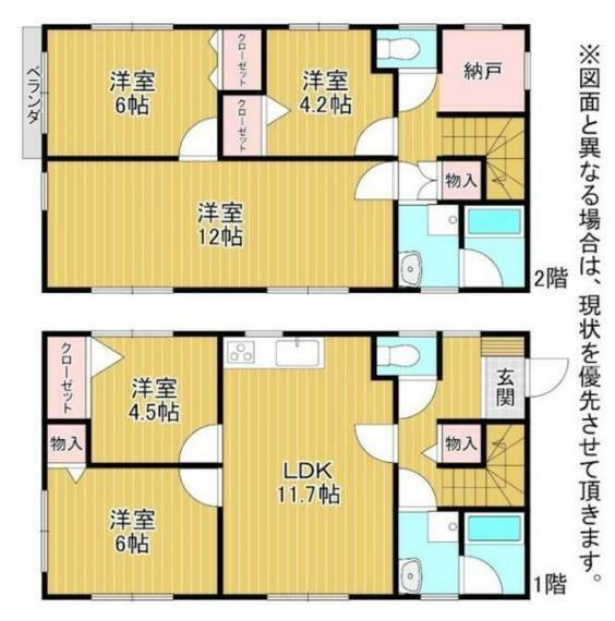 間取り図 1階と2階にトイレ・浴室があり、2世帯向けです!
