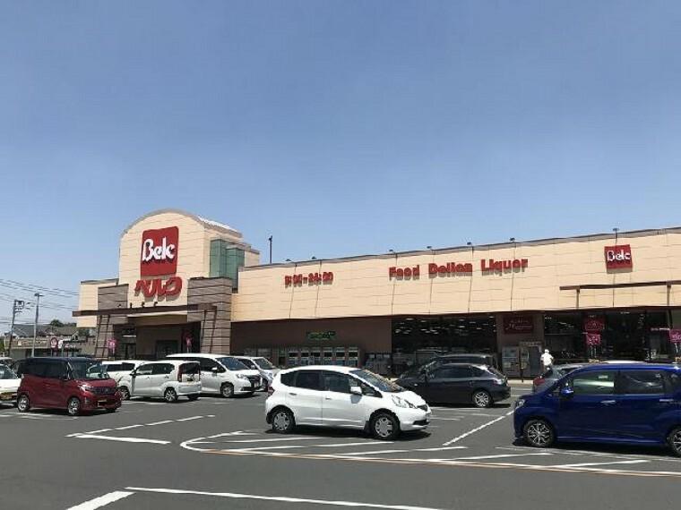 ベルク・・・「安く・おいしく」を提供する地域密着型のスーパーです。