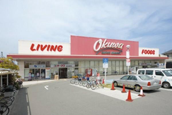スーパー 【スーパー】オークワ 高石羽衣店まで1295m
