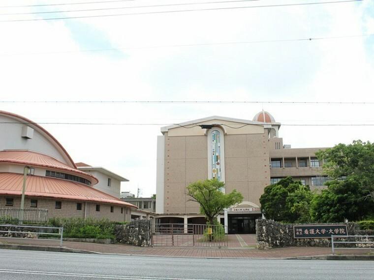 周辺の街並み 沖縄看護大学