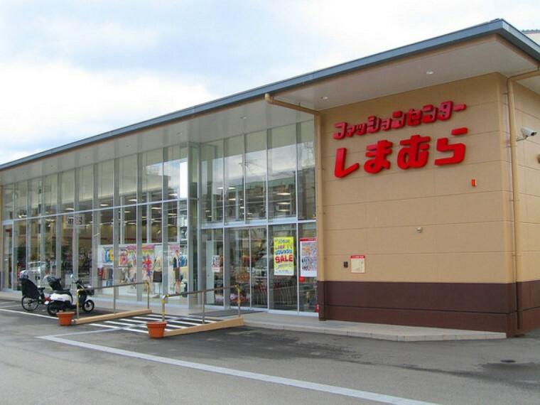 ショッピングセンター ファッションセンターしまむら衣笠店