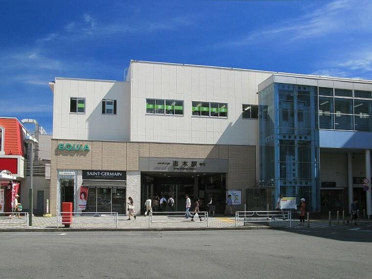 東武東上線 「志木」駅(飲食・ファッション・雑貨等のお店が集結したEQUIA志木が直結している便利な急行停車駅です。都心への通勤も楽々^^)