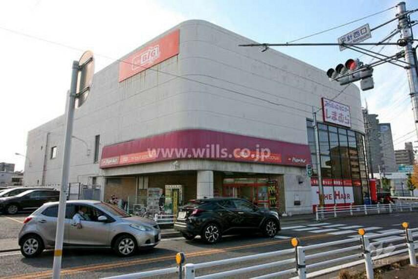 スーパー 徒歩7分のところにスーパーがあります。21時まで営業しているのでお仕事終わりに寄ることもでき、便利です。