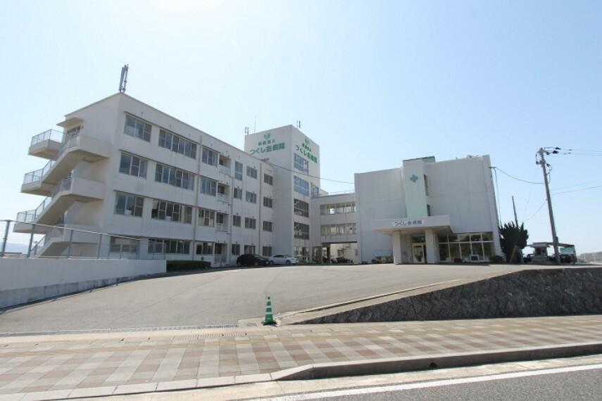 病院 つくし会病院