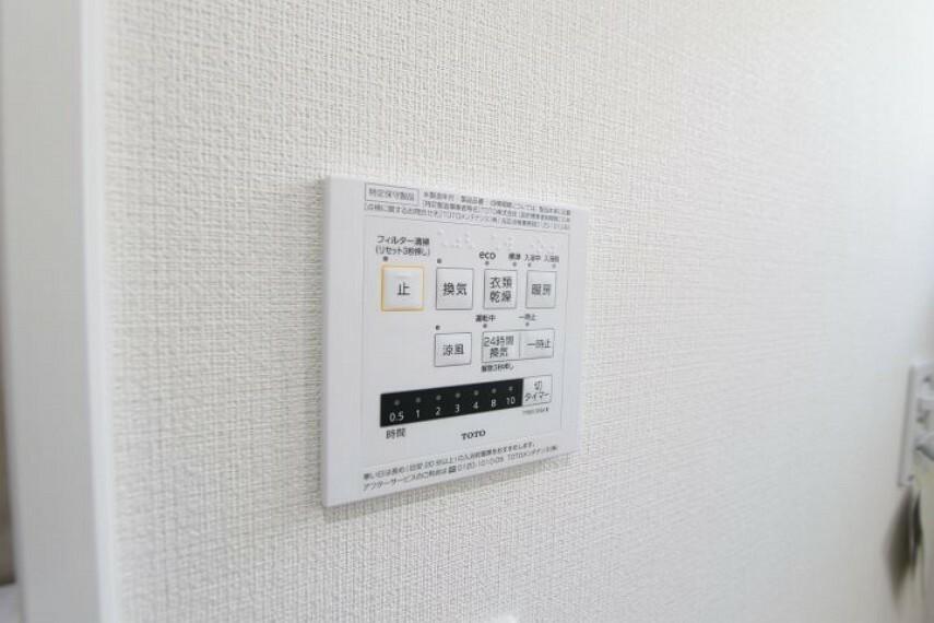 専用部・室内写真 冬場のヒートショックを防ぐ暖房機能はもちろん、梅雨や雨の日の洗濯物の乾燥機能もそなえる浴室暖房乾燥機