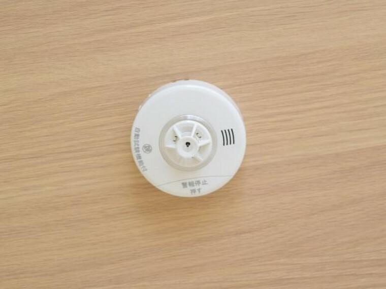 専用部・室内写真 【同仕様写真】全居室に火災警報器を新設します。キッチンには熱感知式、その他のお部屋や階段には煙感知式のものを設置し、万が一の火災も大事に至らないように備えます。電池寿命約10年です
