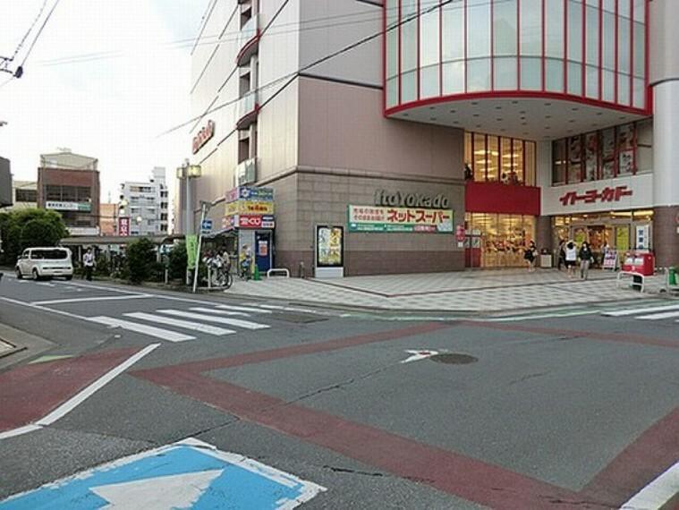 スーパー イトーヨーカドー春日部店 徒歩10分(約800m)