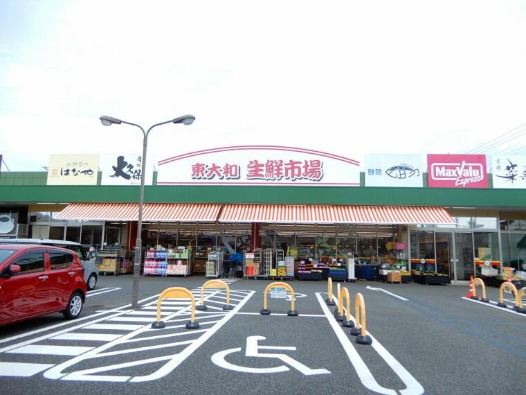 スーパー 生鮮市場、とにかく安心お値段のスーパー。毎日の食料品の買い物に大変便利。ぜひ一度お伺い下さい!