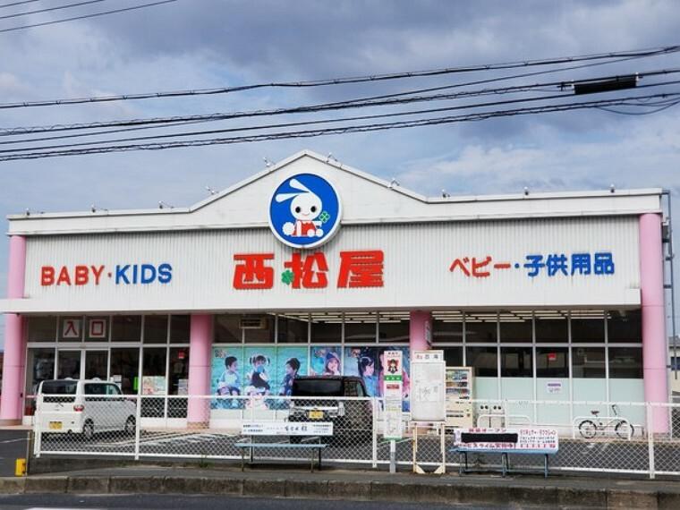 ショッピングセンター 西松屋奈良新庄店