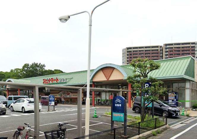 スーパー スピナマート穴生店