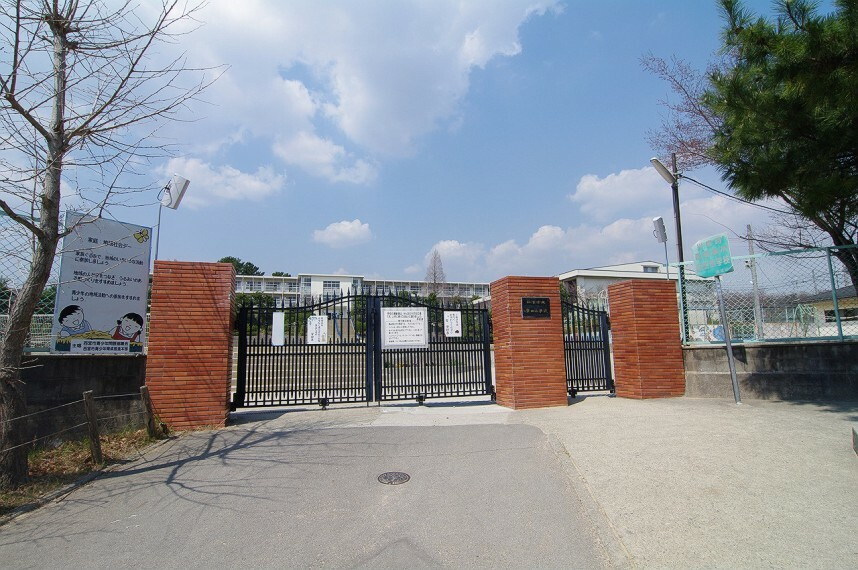 小学校 【小学校】西宮市立広田小学校まで535m